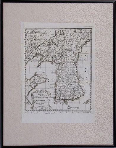 Rare/Important Korean Peninsula Map/MER DE COREE ������