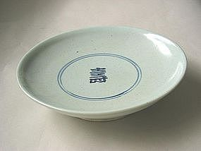 Korean Large Blue and White Porcelain Dish