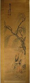 Korean Painter; Chi Un-Youg (1852-1935)