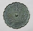Korean Bronze Mirror