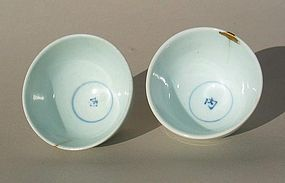 An Extremely Rare and Fine Blue and White Imperial Cups