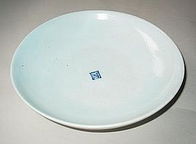 A Large and Fine Blue and White Porcelain Dish