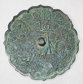 A Korean Very Fine Koryo Bronze Mirror