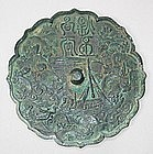 A Korean Very Fine Koryo Bronze Mirror