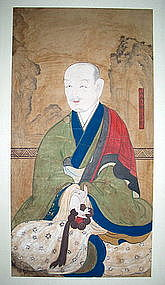 A Portrait of Monk � Suh-San Dae Sa�