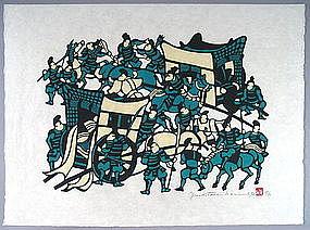 Large/Rare Kappa-ban/Woodblock Print by Yoshitosh Mori