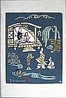 Rare/Fine Kappa-ban(Woodblock print) by Yoshitoshi Mori