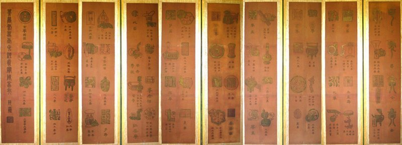 Rare Ten Panel 전서篆書 Screen by 해관海觀,유한익(劉漢翼 (1844-1922)