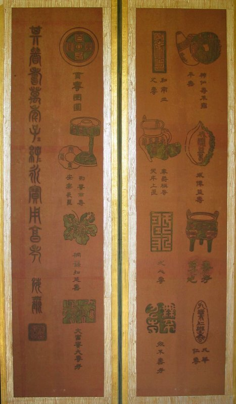 Rare Ten Panel Chon-So Screen by Yoo Han-Ik(1844-1922)