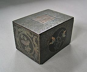 A Very Fine Silver Inlaid Rectangular Box
