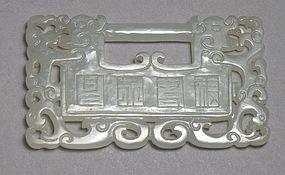 A Very Fine White Nephrite Jade Pendant