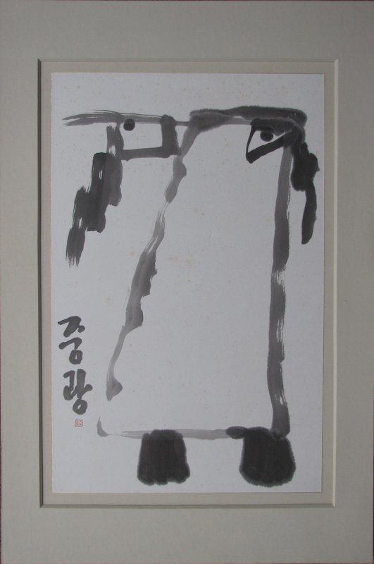 Stylized Bird Painitng by Priest Joong-Kwang (1935-2002