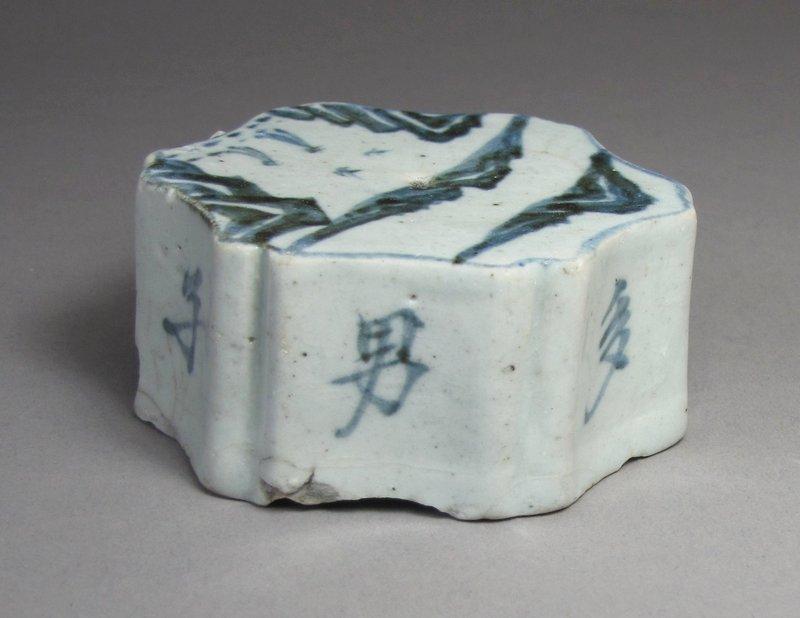 A Rare Octagonal Blue/White Porcelain Water Dropper