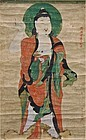A Very Rare and Large Standing Buddha; Amrta-raja