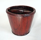 Chinese Vintage Mingei Wood Well- Bucket