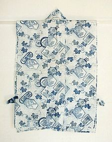 Japanese Antique Textile Cotton Katazome Han-juban