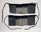 Japanese Vintage Textile Shin Cover With Sashiko