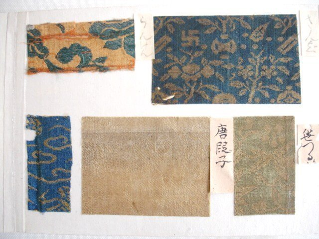 Japanese Antique Sample Book Of Edo Brocades