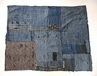 Japanese Vintage Textile Small Boro Cloth