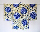 Japanese Vintage Shibori Haori Blue and Yellow