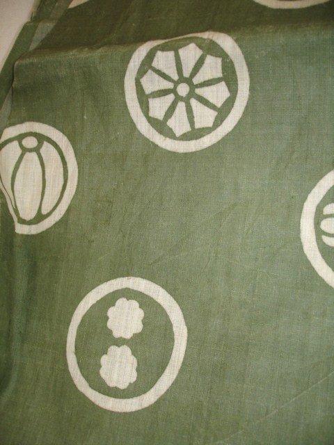Japanese Antique  Asa Kyogen Han-bakama Green