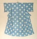 Japanese Vintage  Shibori Kimono Kame-nozoki