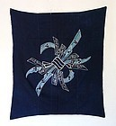 Japanese Antique Textile Furoshiki With Noshi