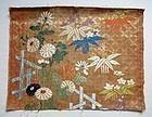 Japanese Antique Textile Fragment of Noh Robe-1