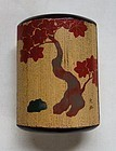 Japanese Vintage Bamboo Urushi Small Box