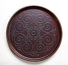 Japanese Vintage Wooden Tray with Hand-carved Design