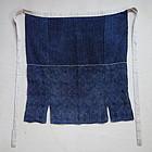 Japanese Vintage Textile Sashiko Mae-kake Apron