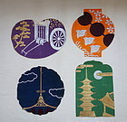 Japanese Vintage Textile Cotton Velvet with Kyoto Design Motifs
