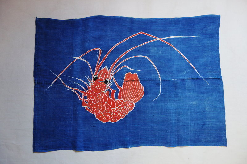 Japanese Antique Textile Asa Cloth with Tsutsugaki Shrimp