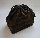 Japanese Vintage Bamboo Basket with Silk Borocade & Sign