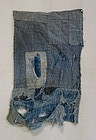 Japanese Vintage Textile Small Boro Zokin