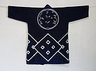 Japanese Antique Textile Cotton Shop Hanten Indigo