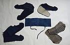 Japanese Vintage Textile Cotton Fragments with Sashiko