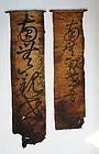 Japanese Antique Textile Buddhist Banner Meiji
