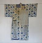 Japanese Vintage Textile Boro Cotton Kimono White Katazome