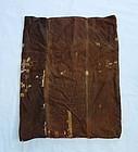 Japanese Vintage Textile Cotton Sakabukuro with Stitches