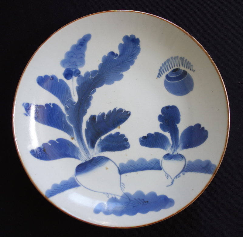 Japanese Antique Ceramic Shida-yaki Plate with Turnip & Hoju Design
