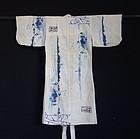 Japanese Vintage Textile Child's Cotton Kimono Made of Tenugui