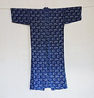 Japanese Antique Textile Asa Omi Kasuri Woman's Kimono