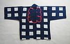 Japanese Vintage Textile Cotton Hanten with Katazome