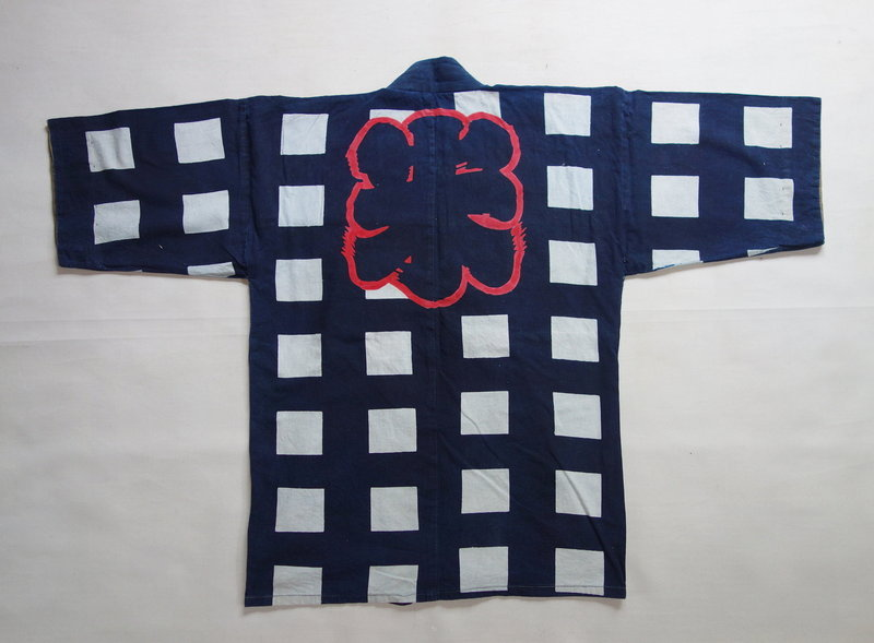 Japanese Vintage Textile Cotton Hanten with Katazome-2