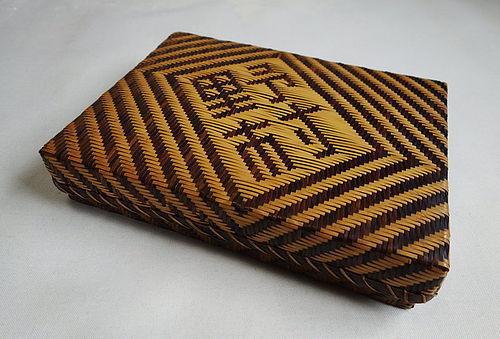 Japanese Vintage Bamboo Basket