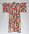 Japanese Vintage Textile Meisen Kimono Modern Design Colorful Blocks
