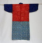Japanese Antique Textile Juban Under Kimono Made of Silk Crepe