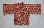 Japanese Vintage Textile Girl's Han-Juban with Beni-itajime Shibori