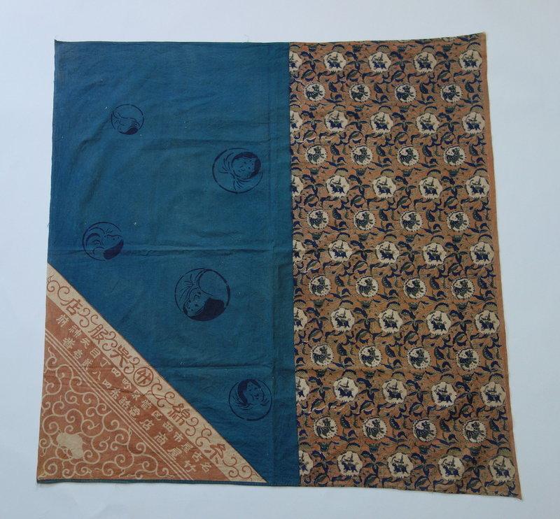 Japanese Vintage Textile Cotton Furoshiki with Otafuku & Katazome